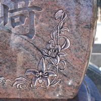 hachimanreien_sekou7