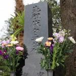 群馬県高崎市下滝町の慈眼寺様にて、納骨作業をしてきました。