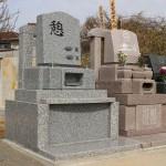 群馬県北群馬郡吉岡町のよしおか墓苑にて、お墓が完成しました。