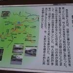 今日は、藤岡市下日野で追加戒名彫りです。