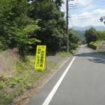 今日は、東吾妻町のあづま共同霊園で、お墓じまい工事です。