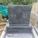 今日は、群馬県北群馬郡吉岡町漆原の、よしおか墓苑にてお墓の仕上げです。
