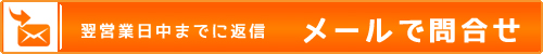 15_mail_orange