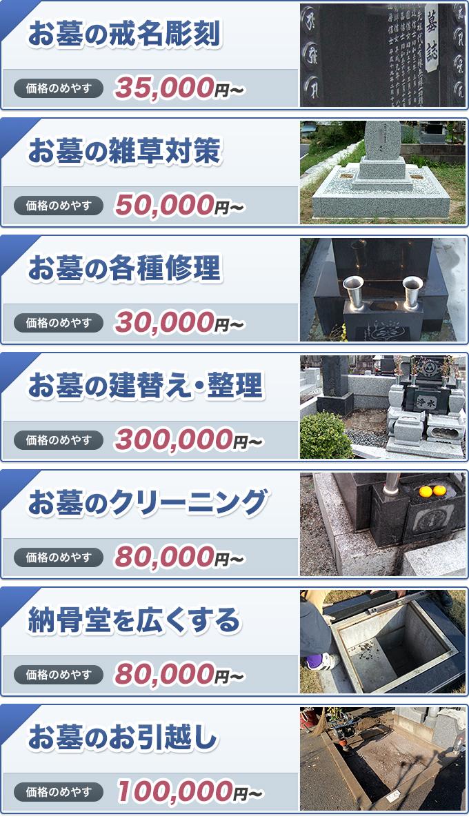 main_menu_414