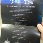 友達が高崎市の、ボランティア団体の紹介で来店しました。