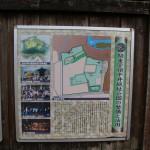 先日お見積りのため、藤岡市のお墓を見に行き。その後、平井城に寄りました。