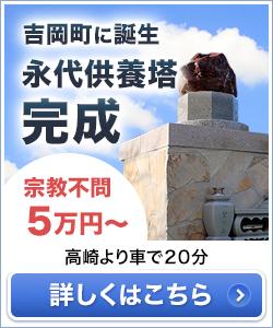 side_kuyou_1224