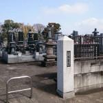 埼玉県比企郡吉見町へ、墓石、追加戒名彫りの打ち合わせに行ってきました。
