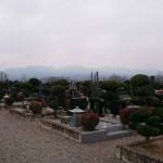 八幡霊園に墓地をお持ちのお客様が、お墓のお見積り依頼でご来店してくださいました。