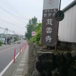 松井田町にてお墓じまいのご依頼がありました。