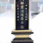 石材店でもお位牌を扱っています。群馬県高崎市の㈱天翔堂