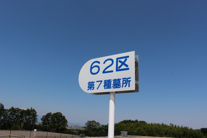 IMG_6171