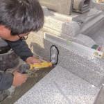 今日は、吉岡町のよしおか墓苑にて、新しいお墓の工事です。