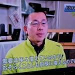 今日は、6時40分のNHKテレビ番組、ほっと群馬にて㈱天翔堂が紹介されました。