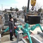 今日は、伊勢崎市の長光寺様にて、お墓のリフォーム工事です。