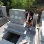 今日は、群馬県沼田市の実相院様にてお墓の工事です。