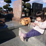 高崎市営八幡霊園の自由第2種30区 洋式 (間口3mの奥行4m)にて、お墓のリフォーム工事をさせていただきました。大きな墓地に対しては、相応の大きさの石塔が必要だという事がわかりました。