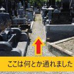 群馬県高崎市新町の専福寺様墓地にて、手作業で墓石工事をさせていただきました。機械が無い時代では、手作業が基本でした。